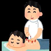 肩こり・腰痛には鍼灸治療がおすすめ!